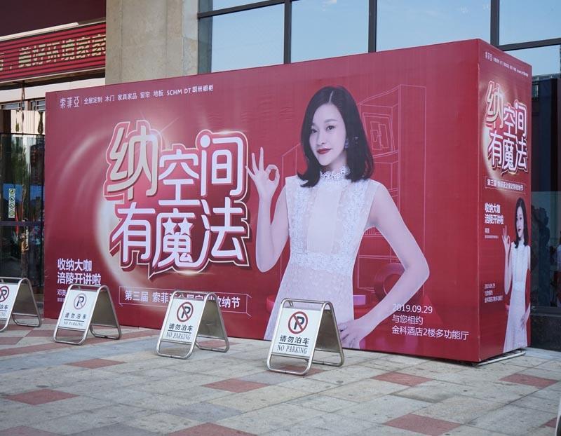 重庆涪陵家居定制沙龙课程