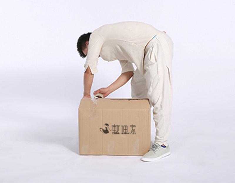 上海打包整理